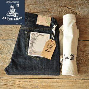 SauceZhan SZ003 Jeans Men 14.5 Ounces Raw Jeans with Bamboo Section Men Jeans Selvedge Jeans Jeans Raw Denim